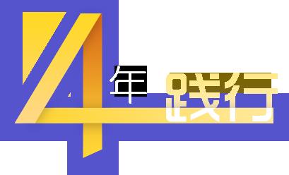 永利402com